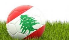 موجز المساء: الفيفا يتوعّد بعد ايقاف مباراة البرازيل والأرجنتين، انطلاق الدوري اللبناني هذا الأسبوع، اقالة حسام البدري وبوتاس ينضم الى الفا روميو