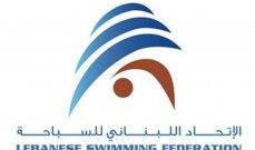 سباحة : بطولة لبنان للمياه المفتوحة