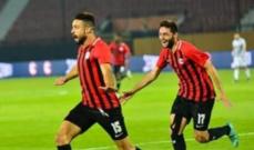 الدوري المصري: فيوتشر يحقق فوزه الاول في دوري الاضواء