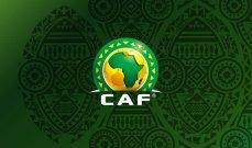 الكاف يوافق على زيادة عدد اللاعبين في كأس الأمم الإفريقية