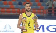 البطولة العربية لكرة السلة: ايهاب امين ينال جائزة افضل لاعب