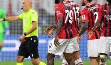 كابيلو: الحكم أفسد مباراة ميلان وأتلتيكو