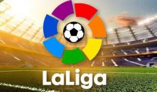 اعتراض برشلونة وريال مدريد وبلباو على قرار رابطة الليغا