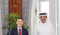 اوزيل: قطر أنجزت عملا ممتازاً استعداداً للمونديال