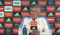 انشيلوتي: مواجهة برشلونة ليست سهلة... ولم أفز أبدًا في الكامب نو