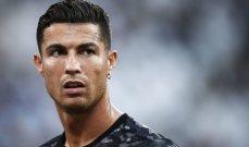 تقارير تربط رونالدو باللعب في السعودية أو قطر