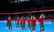 مونديال الصالات: البرتغال لملاقاة الارجنتين في النهائي
