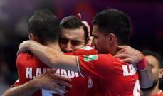 مونديال الصالات: ايران واسبانيا والبرتغال الى ربع النهائي
