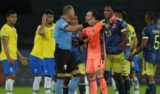 حالات تحكيمية تنهي العداوة الكروية بين الارجنتين والبرازيل