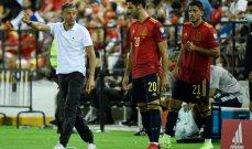 """دوري الأمم الأوروبية: إسبانيا تواجه إيطاليا بـ""""الهجوم والضغط والطموح"""""""
