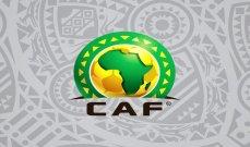 كاف يستقر على موعد قرعة المرحلة النهائية من تصفيات افريقيا لكأس العالم