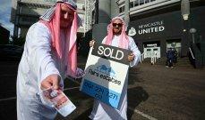 نيوكاسل يتمنّى على مشجّعيه عدم إرتداء الزيّ العربي