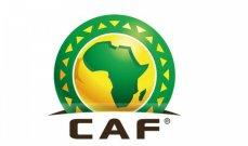 تحديد موعد قرعة دوري أبطال أفريقيا والكونفدرالية