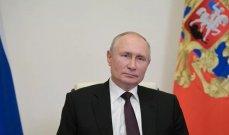 بوتين يقترح التفكير بإستضافة المونديال مجدداً