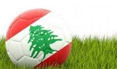 ترتيب الدوري اللبناني بعد نهاية المرحلة الرابعة