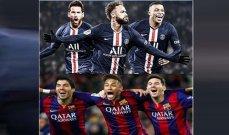 خاص: متى سيمكننا المقارنة بين MSN برشلونة وMNM سان جيرمان؟