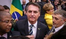 عدم حيازته على شهادة اللقاح يمنع الرئيس البرازيلي من الدخول للملعب