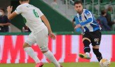 الليغا: التشي يخطف التعادل أمام اسبانيول في الدقائق الأخيرة
