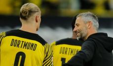 هالاند ابرز غيابات دورتموند في كأس المانيا