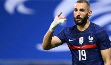 بنزيما على رأس قائمة فرنسا لتصفيات كأس العالم 2022