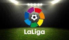 اعلان مواعيد مباريات الجولة 13 من الدوري الاسباني