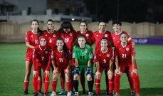 كأس العرب للسيدات: اصابات بالجملة لدى المنتخب اللبناني بعد مواجهة مصر