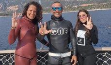 ارقام قياسية لبنانية في بطولة العالم في الغوص الحر