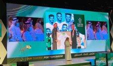 إنطلاق أول دوري نسائي في السعودية