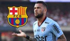 كومان يعلّق على عرض الفيس حيال العودة إلى برشلونة