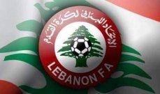 تحديد موعد مباريات الجولة الرابعة من بطولة لبنان لكرة القدم