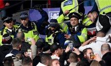 الشرطة البريطانية تشتبك مع الجمهور المجري
