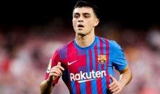 عقد بيدري الجديد الاعلى في تاريخ برشلونة