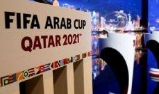 ثلاثة حكام عرب فقط ضمن حكام كأس العرب 2021