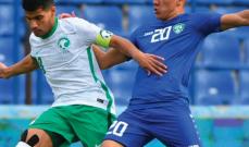 تصفيات اسيا تحت 23 سنة: تعادل السعودية أمام اوزبكستان وفوز الكويت على بنغلادش