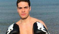 """خاص- اللبناني كريم حريق يتحدث عن إنجازه في بطولة """"Shadow boxing"""" الافتراضية"""