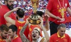 ايلول: انطلاق دوري ابطال اوروبا فيراري تعود الى المنصات واسبانيا بطلة العالم
