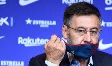 تشرين الاول: بارتوميو يستقيل، رونالدو وانفانتينو ينضمان الى ضحايا كورونا، الليكرز بطل الـ NBA ونادال يفوز بـ رولان غاروس