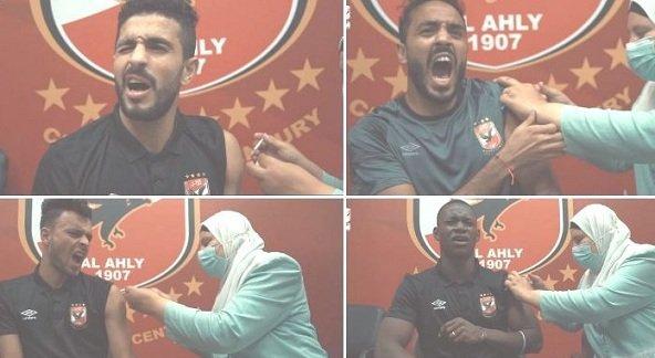 ردود فعل لاعبي الأهلي وهم يتلقون لقاح كورونا