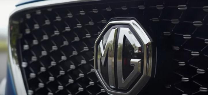 تعرف على ميزات سيارة MG One الجديدة