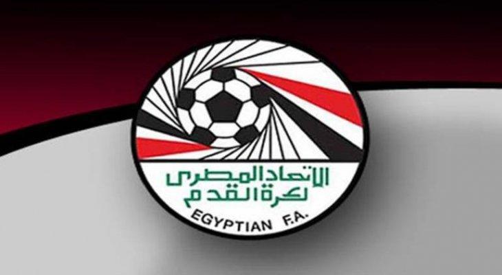اتحاد الكرة المصري يستقر على عقوبة لاعب المنتخب الاولمبي