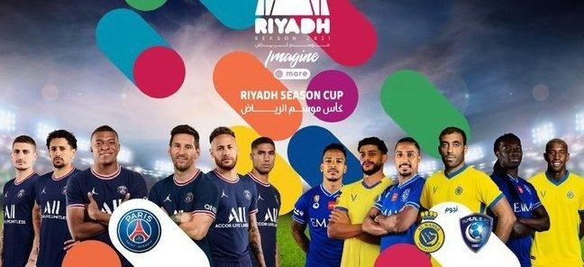 تركي الشيخ يكشف عن المباراة المفاجاة في كأس موسم الرياض
