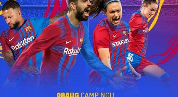 برشلونة يواجه يوفنتوس في كأس خوان غامبر