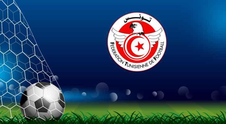 الاتحاد التونسي يعتمد نظام المجموعتين في الموسم الجديد